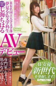 RAW-015 RAW-015 A Certain Famous National University Faculty Of Letters Dream French Literature Department Students Nanami Chiharu AV Debut AV Actress New Generation I Will Dig!