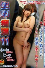 NHDTA-674 Raw Medium Molester 11