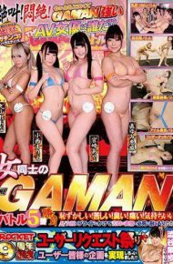 RCT-945 RCT-945 THE GAMAN Battle No.5