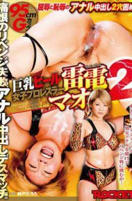 RCTD-006 RCTD-006 Big Breasts Heel Women's Pro Wrestler Raiden Mao 2 Rebuke Frenzied Frustrated!Anal Cum Shot Deathmatch! It Is!