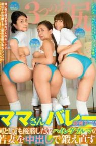 KAGH-045 Re Trained In Pies The Young Wife Of A High-cut Bloomers That You Want To Win Mom's Valley Strongest Team Anyhow!