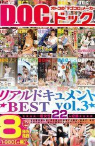 DCX-073 Real Document Best Vol.3