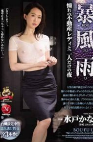 JUY-676 Real Estate Lady Of Longing Storm And Mito Kana Just For Two People At Night