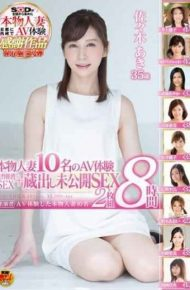 SDNM-074 Real Housewife 10 People Av Experience Director Recommendation Sex Kuradashi Unpublished Sex 2 Disc 8 Hours
