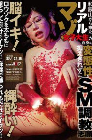 SDMU-742 Real Masozo Female College Student Who Came From Wakayama Can Not Fully Suppress Its Transformation And Sm Training Intention Volunteer Iki!just Hanging Candle On Thigh! !jogunsi!just Tied Up With Hemp Rope! !