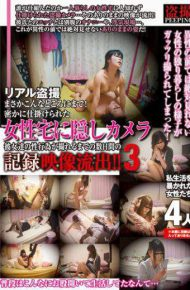 EQ-078 Real Voyeur No Way To A Place Like This!Archival Footage Of The Spill Can Take Several Days Until The Girls Hidden Camera Home Sex Woman Secretly Planted! ! Three