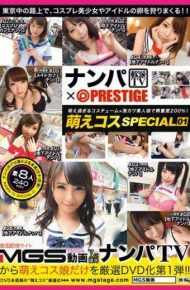 NPV-010 Reality Tv Prestige Moe Kos Special 01