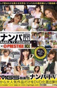 NPV-009 Reality Tv Prestige Premium 08
