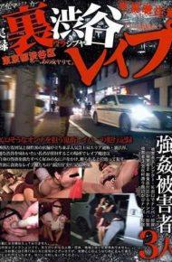 KRI-039 Really Shibuya Rape