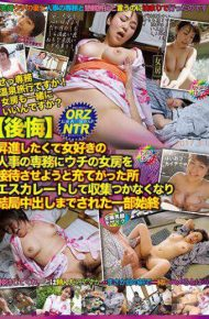 RADC-007 Regret I Wanted To Promote And I Wanted To Keep My Wife Of A Woman Who Is A Favorite Person In Charge To Escalate The Place Where I Was Able To Escalate And It Became Impossible To Collect And Eventually I Ended Up Finishing All The Stuff