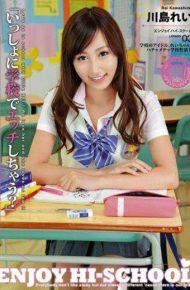 ABS-067 Rei Kawashima ENJOY HI-SCHOOL 03