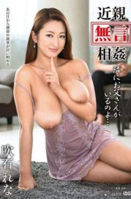 VENU-624 Relatives silence Gonna Have A Dad In Incest Next To … Rena Fukiishi