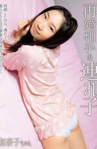 SHIC-047 Remarried Partner Of Stepchildren Kanako-chan Kanako Imamura