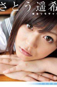 MRMM-032 Reprint Girl Era Sato HarukaNozomi