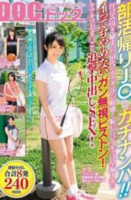 DOCP-085 Return Club Activity J ! !Teenage Body Tightened Sweatiness Is Serious Sensitive!Shameful Iki Premature Ejaculation Do Not Stop Even If You Go To J Gun Ignorance Piston!I'm Going To Pursue You Somewhere Else SEX!