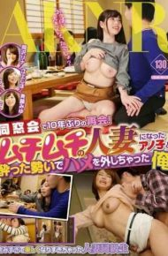 FSET-670 Reunion In 10 Years Reunion!i Who Had To Remove The Saddle With Drunken And Anoko Became Married Woman Of Muchimuchi