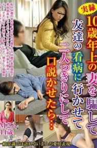 FUFU-158 Revealed 10 Years Older Wife Cheated And Let Her Go To A Friend's Nursing And If You Let Two People Clear And Make A Husband … Kuma Kuga
