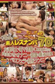 NPS-163 Rezunanpa 70 Amateur Woman Director Haruna