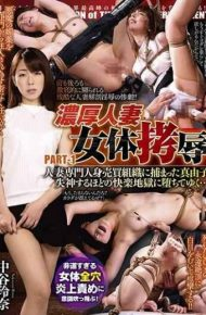 DBER-014 Rich Married Woman's Body Torture PART-1 Married Wife Trapped In A Trafficking Organization Mayuko Falls Into A Pleasure Hell To Be Fainted … Rena Nakaya