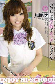 ABS-035 Rina Kato ENJOY HI-SCHOOL 01