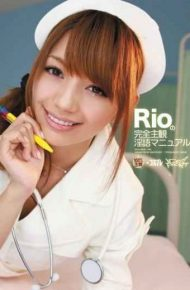 IPTD-727 Rina Rio Subjective Manual Full Of