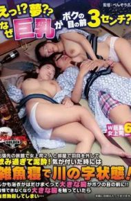 GDTM-125 River Shaped State In Zakone Too Drink At A Woman Boss Two People And The Room On The Road Of The Inn!and Before Yukata Is A Crazy Hadake Large Breasts Eyes Of Me! !it Will Be Of Course Erection