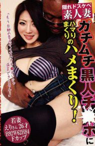 HMBL-010 Rolled Saddle Of Rolling Up Addicted To Hidden Big Fucking Amateur Wife Mystery Continues Black Chi Po!