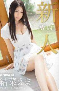 BGN-031 Rookie Prestige Exclusive Debut Yuinaema