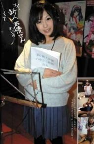 SAYU-01 Rookie Voice Actor Niece 20