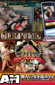 ATOM-021 Ru Royat Shellfish Theft! Hodai Take Sleeping Woman Of Others At The Touch Of A Button – Anyone!