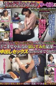 """MEKO-82 Rumored """"aunt Rentals"""" Service 30 We Tried Out What We Can Do With The Personality Of Yoshiko Yoshiko's Gentle Aunt And As A Result I Tried Out To The Inside Sex Sex! !"""