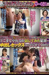 """MEKO-114 Rumored """"Aunt Rentals"""" Service 45 On The Personality Of Yoshiko Yoshiko's Persevering Auntie I Tried What I Could Do … As A Result I Let You Have A Vaginal Cumshot! !"""