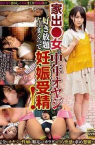 PTS-429 Running Away Woman Like Middle-aged Father Oyaji Prefers Pregnancy Fertilization Pretty Good! Aki Kururiki