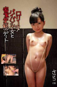 KTDS-899 Russia Tapaipan Girls And Behind Closed Doors Transformation Dating Further