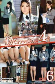 YRH-036 Ryori Vol.08 Woman To Work