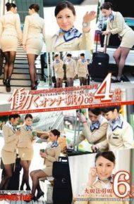 YRH-040 Ryori Vol.09 Woman To Work