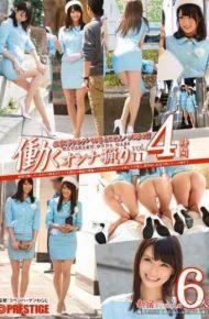 YRH-048 Ryori Vol.11 Woman To Work