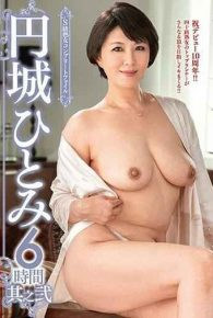 VEQ-144 S Class Milf Complete File Hitomi Archie Hall 6 Hours Soo 2