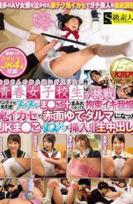 SABA-278 SABA-278 Youth School Girls Who Miss Their Mother's Pocket Money Challenge!Panty Strings Nurunuru Even If It Is Covered With This Juice Restraint Iki!Jukima Who Became Dalma With Blushing Blushing With A Demon Ikase Inserts With This One!As It Is Vaginal Cum Shot!