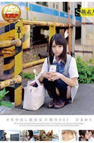 SABA-309 SABA-309 # Live Cream Pies Women's School Student 001 Sunflower
