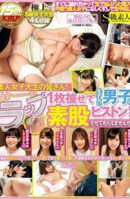 SABA-328 SABA-328 Everyone Amateur Female College Students!Could You Practice A Crotch Piston On A Boy Who Is Not Fitted With A Piece Of Lightweight Lap