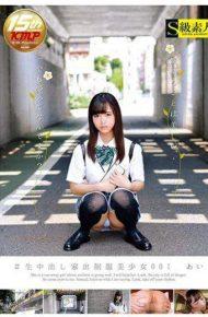 SABA-341 SABA-341 # Live Cream Piece Uniform Uniform Bishoume Aii