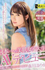 SABA-412 SABA-412 Beautiful Skin Women's College Student AV Debuts In Japan Best Makiko Morikawa