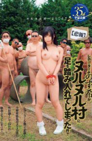 MDS-843 Sad News Ken Reporter As Nozomi Has Had Set Foot In The Village Of Slimy! !