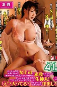 "IENE-621 Sae No Ma Too Comfortably With Each Other When I Ask Them To Intercrural Sex Promise And That ""i Just Rubbed"" The Woman Boss That I Thought I A Pity To Child Gusshori!in Raw Inserted Innovation Null! ""huh! It Has Entered ""but Pies Rather Stop Any Way! 2"