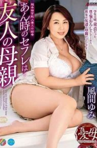 SPRD-1098 Safety At The Time … Friend's Mother Kazama Yumi