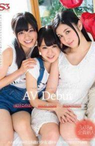 CUBE-001 Saiyo Av Debut S-class Girl Of Blame Natsume Leaves Ichinose Is Av Debut At The Same Time Three Persons –