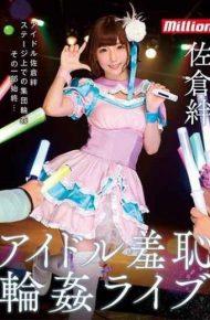 MKMP-246 Sakura Kinba Idol Shameless Gangbang Live