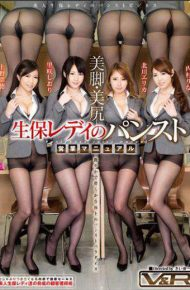 VRTM-073 Sale 58 To Legs Nice Ass Life Insurance Lady Of Pantyhose Sales Manual