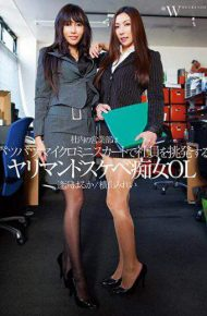 FCDC-082 Sales Of The Company Is To Provoke Employees Patsupatsu Micro Mini Skirt Bimbo Dirty Little Slut Ol